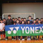 元日本代表 岩本輝雄さんによるサッカークリニックを実施!